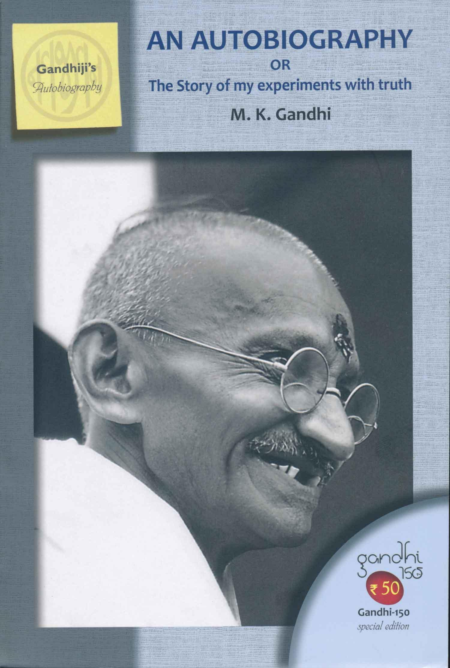 my experiments with truth mahatma gandhi essay Essays homework help blog  the story of my experiments with truth by mahatma gandhi  the story of my experiments with truth by mohandas k gandhi traces .