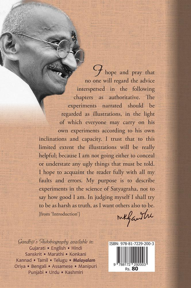 Essay on Mahatma Gandhiji Short Speech, Paragraph